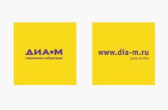dia-m_logo