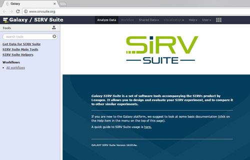 sirv-welcome-screen