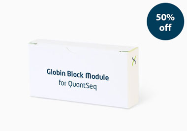 Globin_Block_Module_Cyber_Days